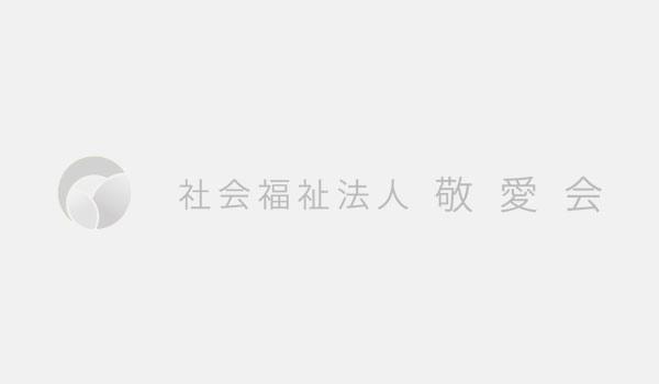 彩の国あんしんセーフティネット事業 ~研修会~