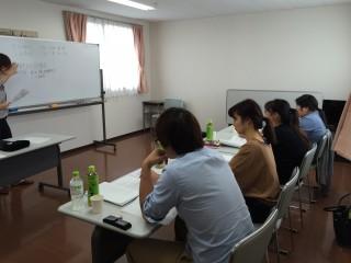 介護福祉士 資格試験対策講座