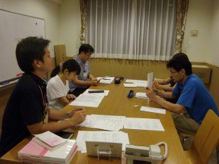 ケアマネジャー試験対策講座