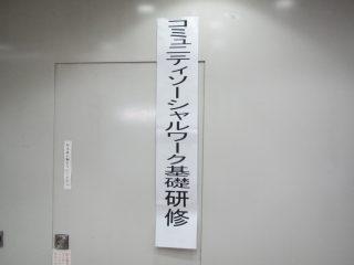 """""""彩の国あんしんセーフティネット事業"""""""