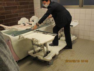 入浴研修会