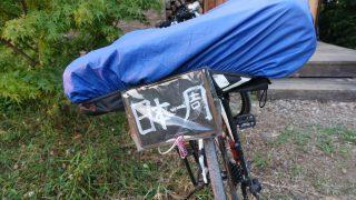 自転車日本一周女子がやってきた