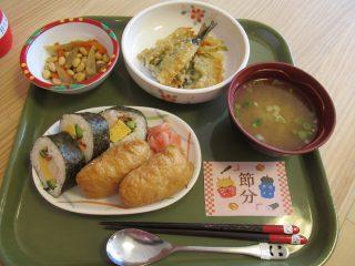 豆まきを実施しました♪ |加須市 特別養護老人ホーム 万葉の郷