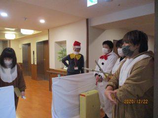 【浦和みやびの郷】 クリスマス会リハーサル🎄