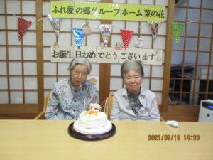 GH菜の花 『お誕生日会』を開催致しました🎂